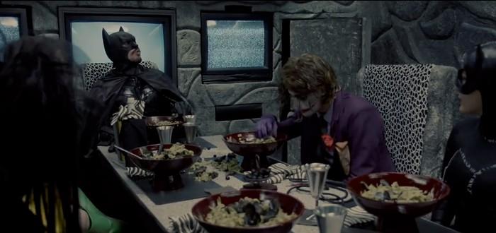 Бэтмен на вечеринке Битлджуса
