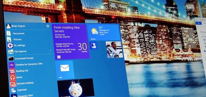 Microsoft следит за тестерами Windows 10
