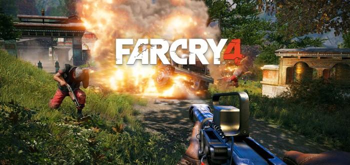 Выживание в Кирате — новый трейлер Far Cry 4