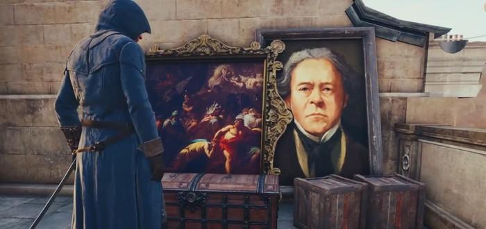Новое видео Assassin's Creed: Unity — задания в открытом мире