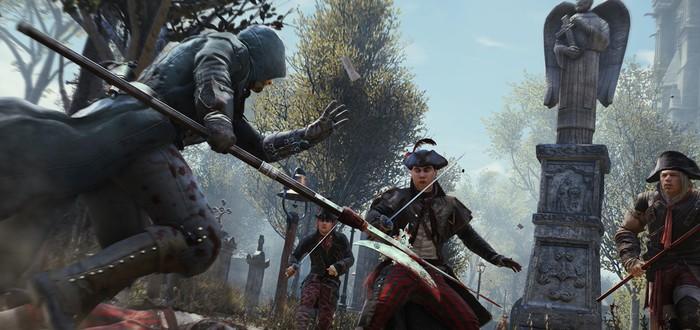 Новый CGI-трейлер Assassin's Creed: Unity