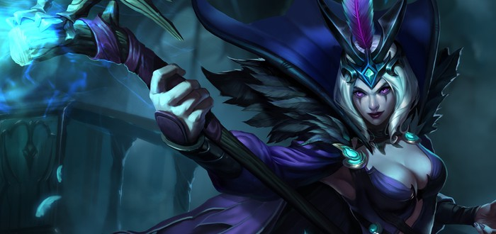 Обновление League of Legends в честь Хэллоуина