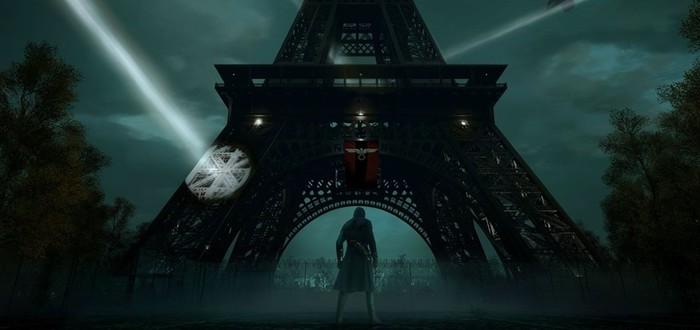 Временные аномалии в Assassin's Creed: Unity