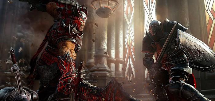 Lords of the Fallen до сих пор не взломали благодаря новой защите