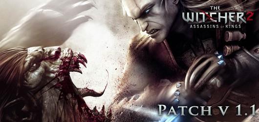 Патч The Witcher 2 v.1.1 – детали