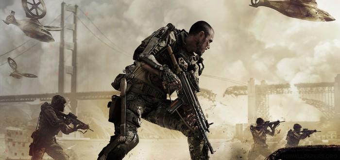 Livestream: Call of Duty: Advanced Warfare [PS4 - LIVE] (OFF)
