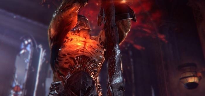 Патч Lords of the Fallen повышает стабильность на PC