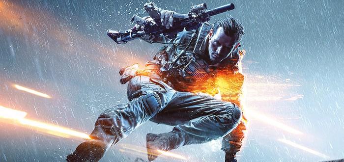 Новый Battlefield в 2016 вернется к военной тематике