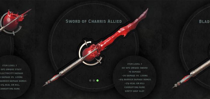 Мини-гайд: как получить оружие из Красного Лириума в Dragon Age: Inquisition