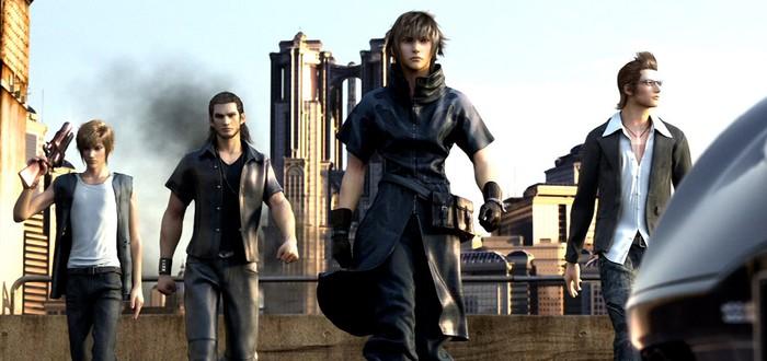 Демо Final Fantasy 15 займет от 1 до 4 часов