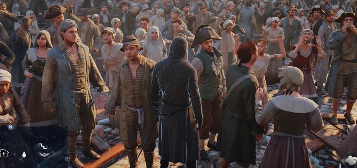 Детали нового патча Assassin's Creed Unity