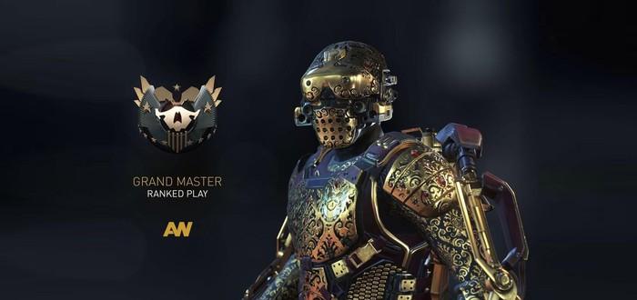 Лучшие игроки Call of Duty: Advanced Warfare получат эксклюзивную броню