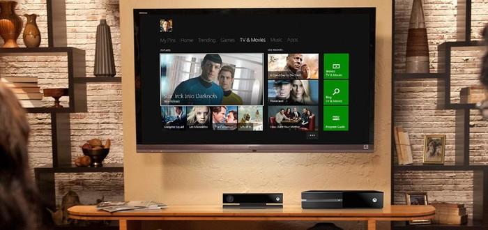 Никаких анонсов для Xbox One на The Game Awards