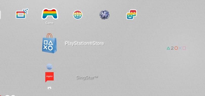 Бесплатная тема для PS4, PS3 и PS Vita в стиле PS1