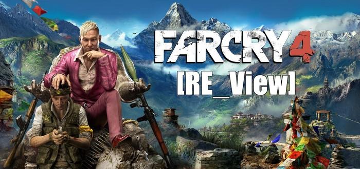 [Обзор] Far Cry 4