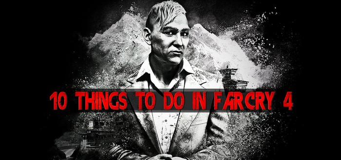 10 вещей, которые стоит попробовать в Far Cry 4