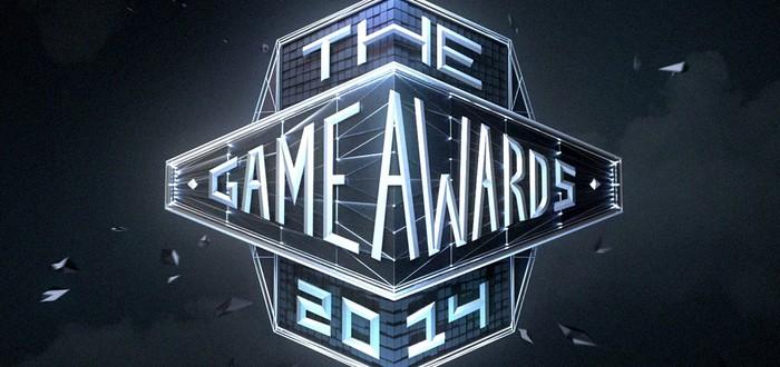 The Game Awards привлекла на 75% больше зрителей чем VGX 2013