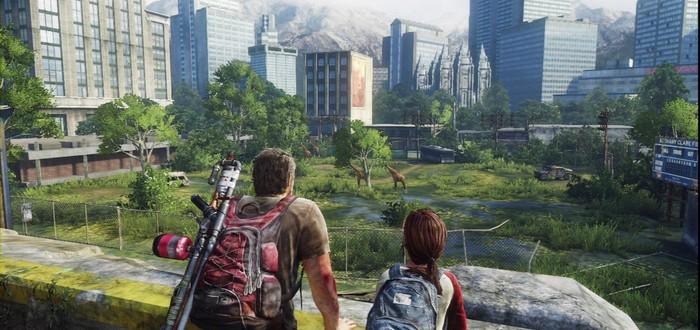 The Last Of Us (Честный Трейлер)