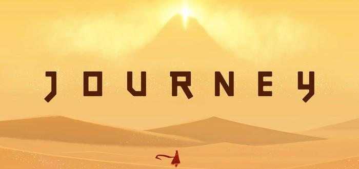 Noise Marines: Journey