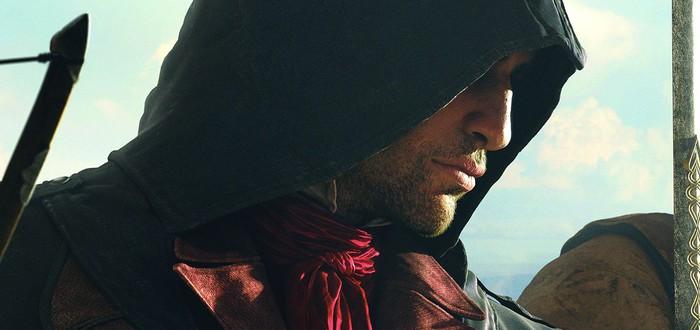 Патч 4 для Assassin's Creed Unity задерживается