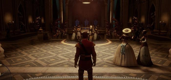 Гайд Dragon Age: Inquisition – ручные настройки графики
