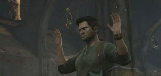 Кампания Uncharted 3, доступ к мультиплееру