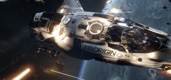 Релиз Arena Commander 1.0 для Star Citizen
