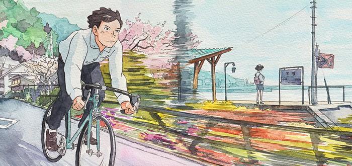 Short: современная Япония в картинах