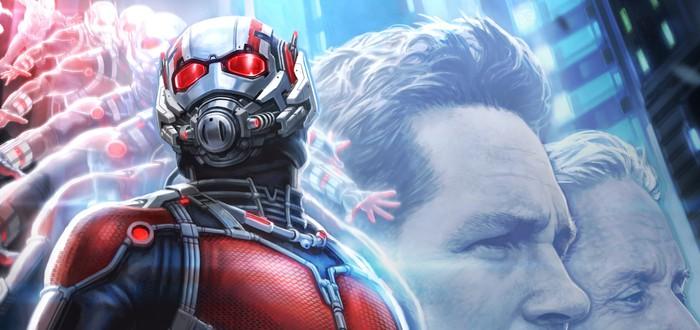 Необычный тизер трейлера фильма Человек-муравей от Marvel