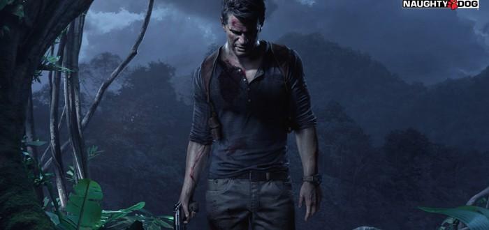 Мультиплеер в Uncharted 4: A Thief's End официально подтвержден