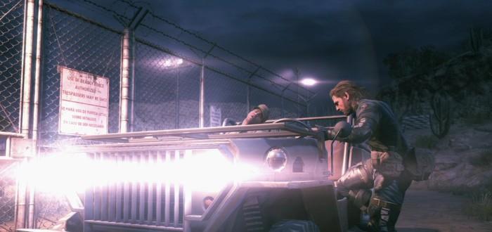 Необычное событие в Metal Gear Solid: Ground Zeroes