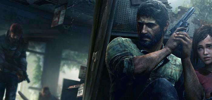 Возможно, что разработка The Last of Us 2 заморожена до релиза Uncharted 4