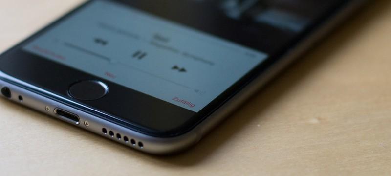Патент Apple превращает кнопку iPhone в аналоговый стик