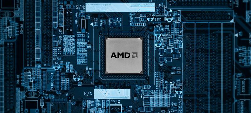 AMD сообщила о 22% снижении доходов