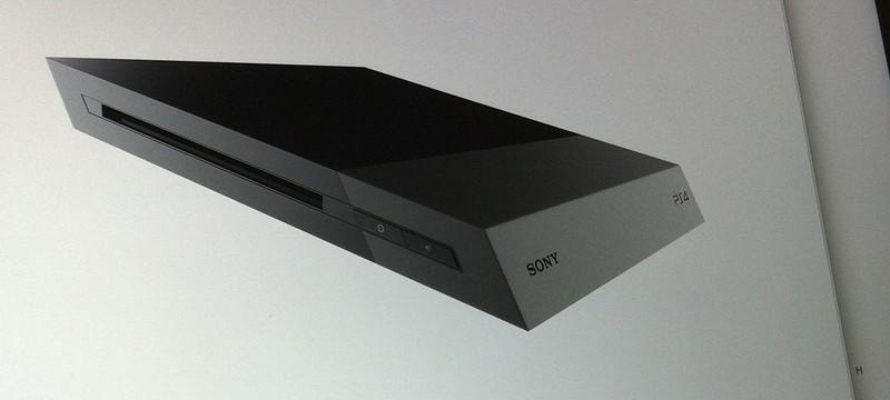 Слух: первые фотографии PS4 Slim