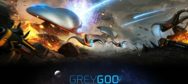 Вышла Grey Goo — новая стратегия от Petroglyph