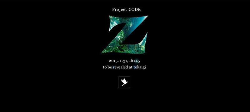 Square Enix представит новый PS4-эксклюзив 31 Января