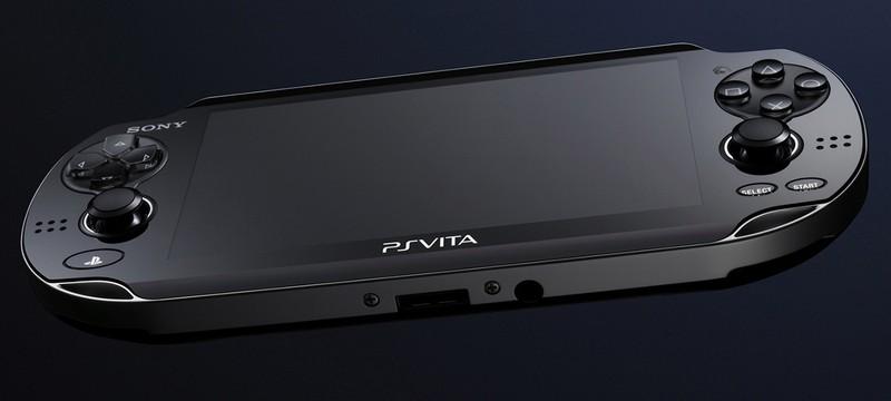 В Британии PS Vita отдают почти даром