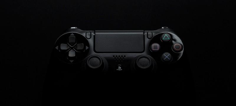 Sony не будет снижать цену на PS4 несмотря на скидки у Microsoft