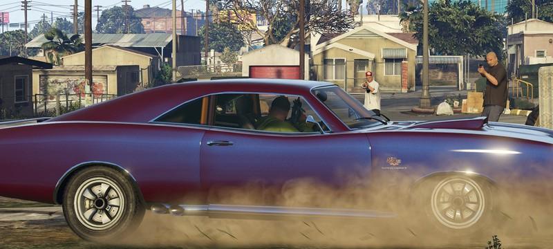 Vice City в GTA 5
