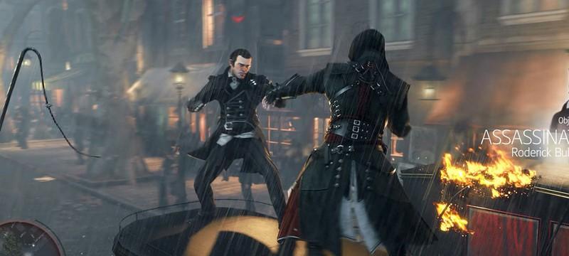 Ubisoft: Assassin's Creed Victory выйдет в этом году