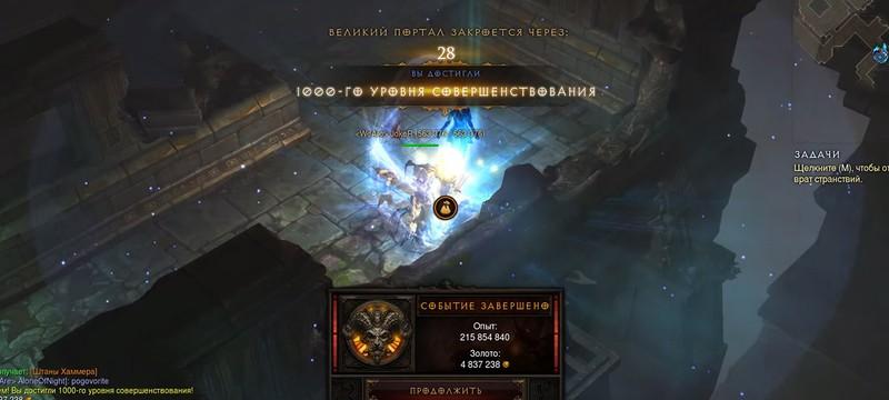 Русский игрок Diablo 3 докачался до 1000 уровня без единой смерти