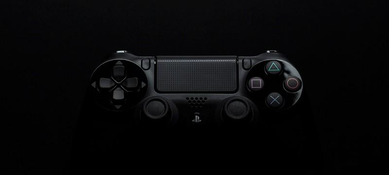 Sony делает ставку на PS4