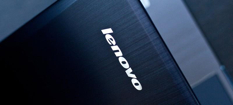 Lenovo устанавливает шпионский и рекламный софт на лэптопы