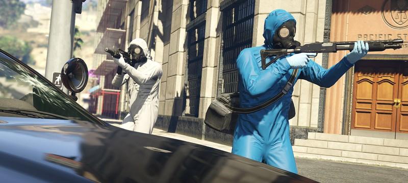 Ограбления GTA Online – оружие и оборудование