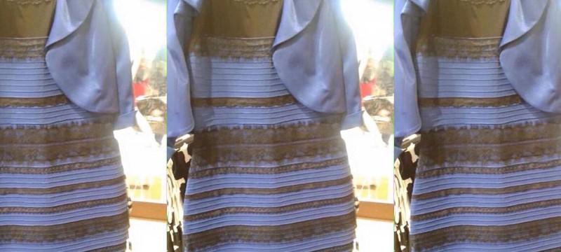 Почему одни видят платье черно-синим, другие бело-золотым. Научное объяснение