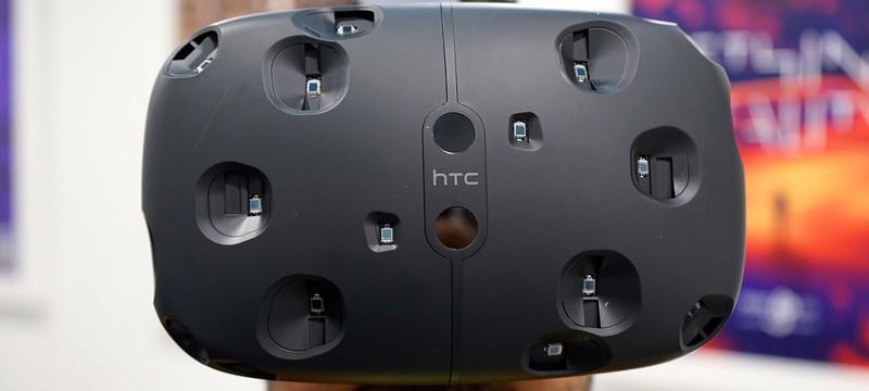 Видео Vive, Lighthouse и контроллеров виртуальной реальности