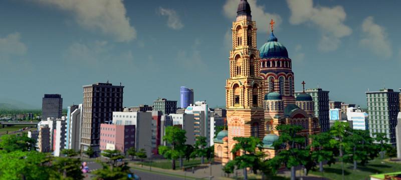 Cities: Skylines – продано более 250 тысяч копий за сутки
