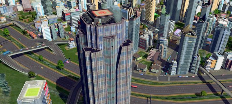 Накатоми Плаза и Уэйн Энтерпрайзес в Cities: Skylines