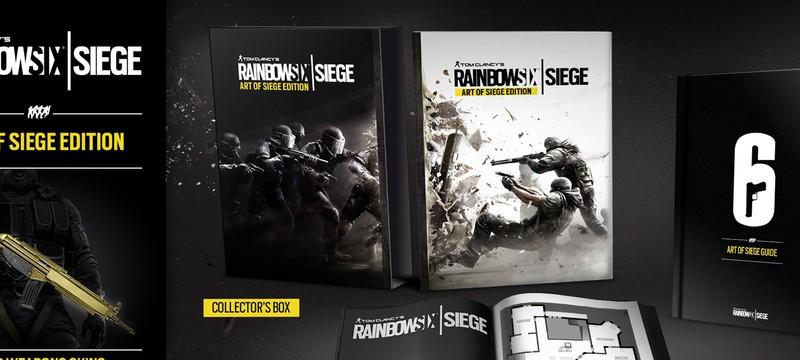 Ubisoft анонсировали коллекционное издание Rainbow Six Siege